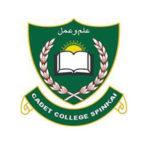 Cadet-College-Spinkai